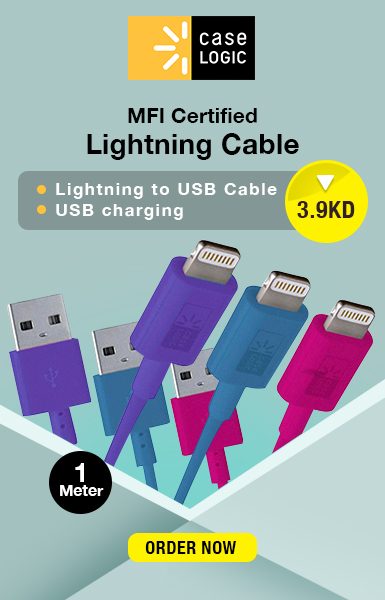 best service 46abe 83daa Case Logic MFI Certified Lightning Cable 1 Meter - Blue| Blink Kuwait