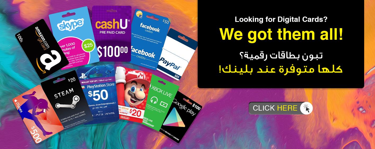 Buy Digital Cards Online - Lowest Prices | Blink Kuwait