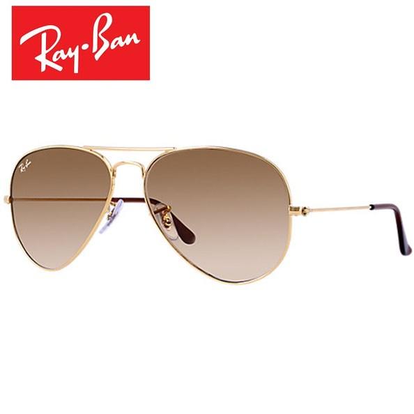 645db65462 Ray-Ban RB3025 001 51 Aviator Size 58 Golden Frame Sunglasses - Light Brown  ...