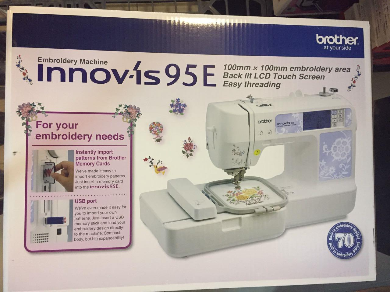 Brother innovis 95e Embroidery Only machine White| Blink Kuwait